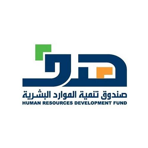 Human Resources Fund - KSA