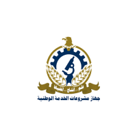 National Service Projects Center - Egypt