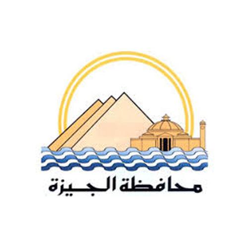 Province of Giza - Egypt